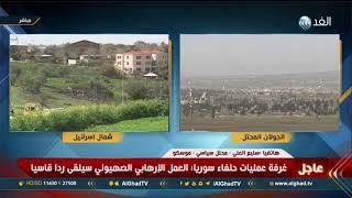 محلل: تطوير منظومة الدفاع الجوي السوري جاءت بمساعدة روسية