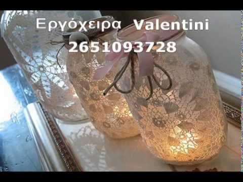 9 Εργόχειρα Valentini, σταυροβελονιά 1, κεντήματα