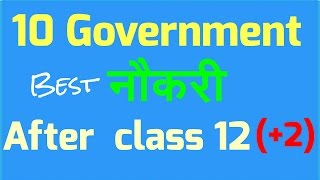 10 Best Government Job After Class 12 .  (+2) Level .!