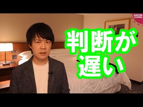 2021/01/13 日本政府、いまさら中国、韓国等との例外的ビジネス往来を停止する…