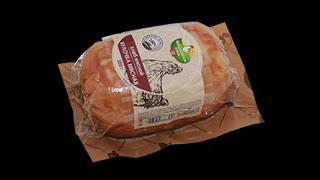 Обзор на мясную булочку от Чебаркульской Птицы