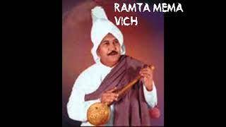 Hazara Singh Ramta | Ramta Mema Vich | Audio | Old Punjabi Tunes