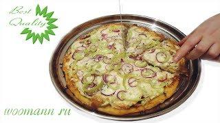 Пицца видео рецепт (с курицей ,яблоками и красным луком)