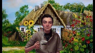 Маргинал объясняет прелести деревенской жизни Погр...