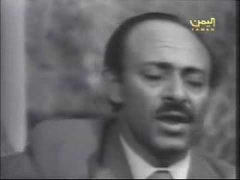 Yemeni Music Legend -- Mohamed Al-Harithy