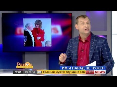 Лайф ньюс закрыли: почему не работает телеканал lifenews