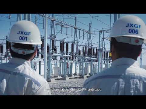 GCL New Energy (Kazakhstan - KazTrustInvest)