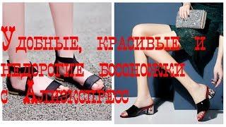 Купить женскую обувь. Купить на Aliexpress