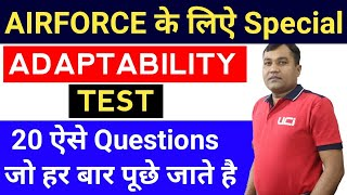 Airforce Adaptability Test Questions   Airforce Adaptability Test Most Important Questions