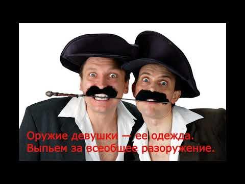 Веселые грузинские тосты