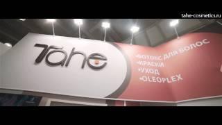 Профессиональная косметика для волос Tahe - Видео от ГК Красивое Дело