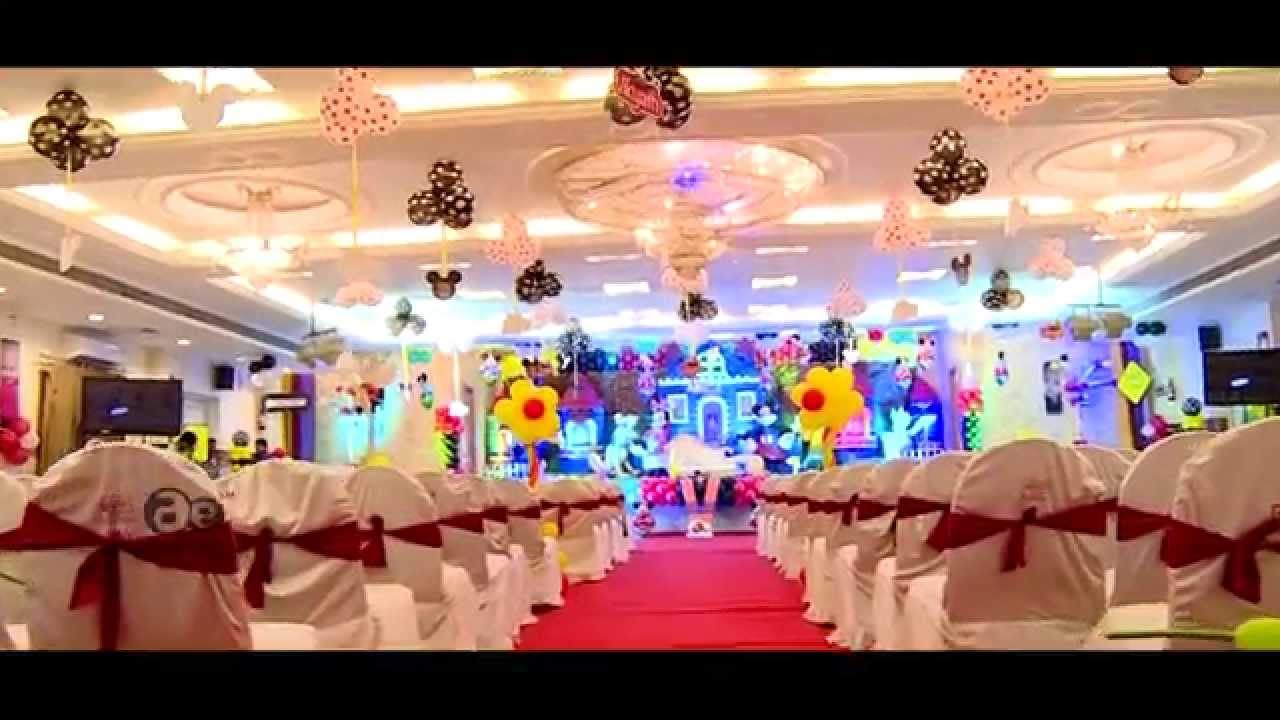 Vikyath 1st Birthday Party Teaser Events India Youtube