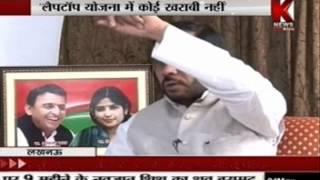 Exclusive Interview of Samajwadi Party Leader Manoj Pandey