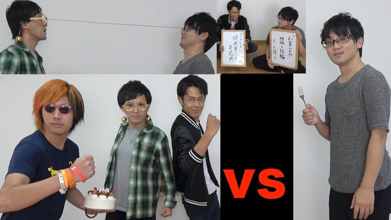 【10月01日】誕生日おめでとう眼鏡くん!さあ勝負だ!!!
