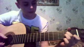 кравц- обнуляй разбор на гитаре