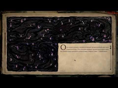 Pillars Of Eternity 2: Deadfire - Концовка игры