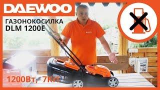 Электрическая газонокосилка Daewoo DLM 1200E (видеообзор)   Electric Lawnmower DLM 1200E Review