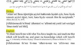 اَللّٰهُمَّ انْفَعْنِي بِمَا عَلَّمْتَنِي- Allah'ım...faydalı eyle- O Allah benefit me