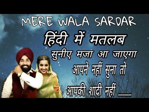 MERE WALA SARDAR    punjabi song  2019   Full vedio   Jugraj Sandhu   