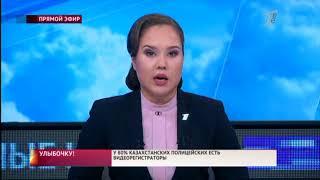 Главные новости. Выпуск от 29.12.2017