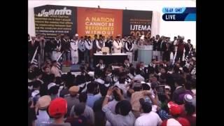 Urdu Tarana: Hum Mujahid Tere