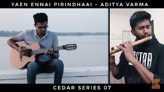 Yaen Ennai Pirindhaai | Instrumental | Flute | Guitar | Rupak Vignesh ft Isaac Thayil |Adithya Varma