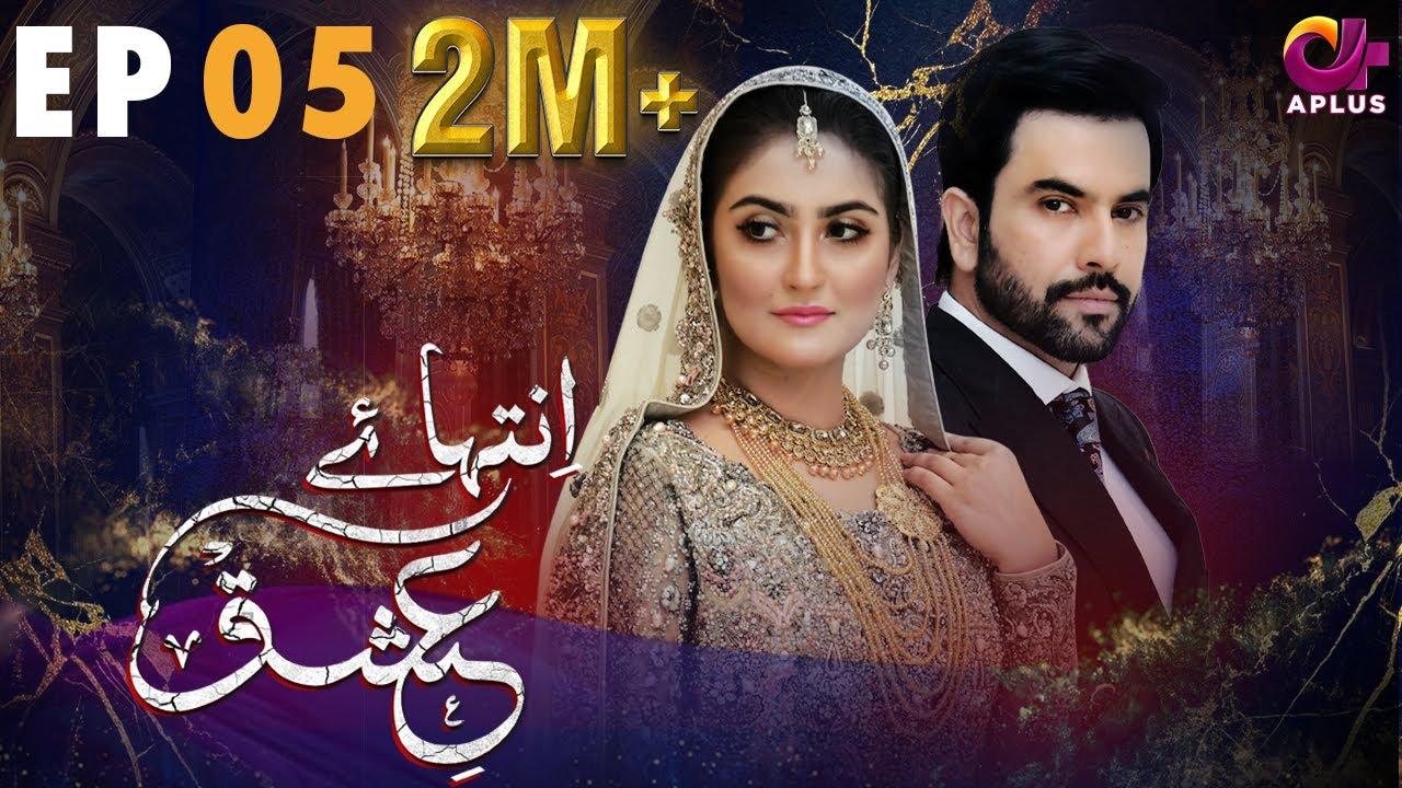 Download Inteha e Ishq - Episode 5 | Hiba Bukhari & Junaid Khan | Pakistani Drama | C3B1O