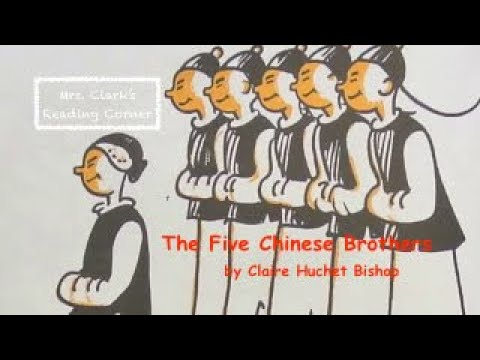 The Five Chinese Brothers  Classic Story