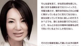 【衝撃】【閲覧注意】劣化しすぎの芸能人 広瀬香美編.