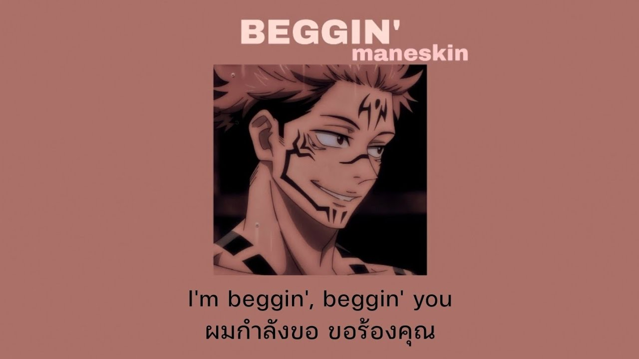 [THAISUB] Beggin' - Måneskin   แปลเพลง