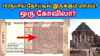 konark sun temple in tamil | konark sun temple wiki, history | sun temple in konark