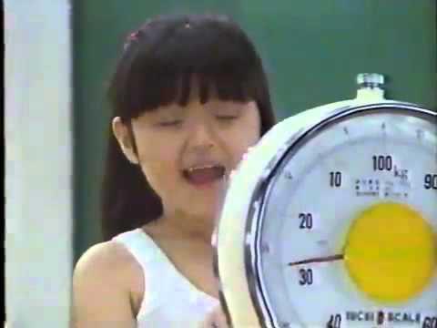 1988 三洋証券 子供体重測定
