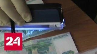 Смотреть видео Стал известен размер самой популярной взятки - Россия 24 онлайн
