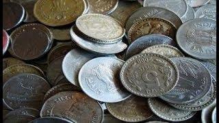 अभी अभी : सिक्कों को लेकर बड़ी खबर, जरूर देखे...