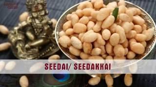 Seedai Recipe – Seedakkai