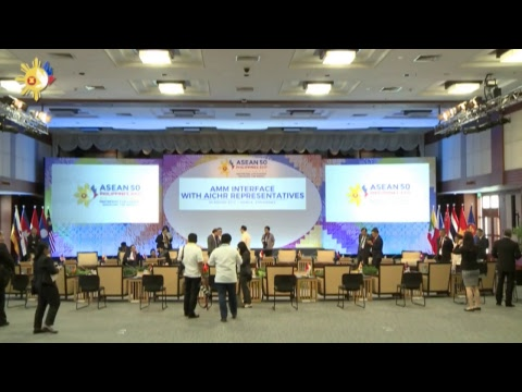 ASEAN Foreign Ministers Meeting and Related Meetings + Grand Commemorative Celebration of ASEAN@50