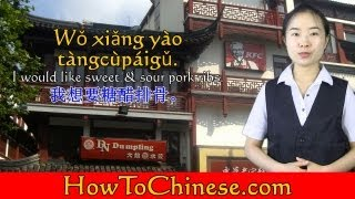 Ordering Food in Mandarin Chinese
