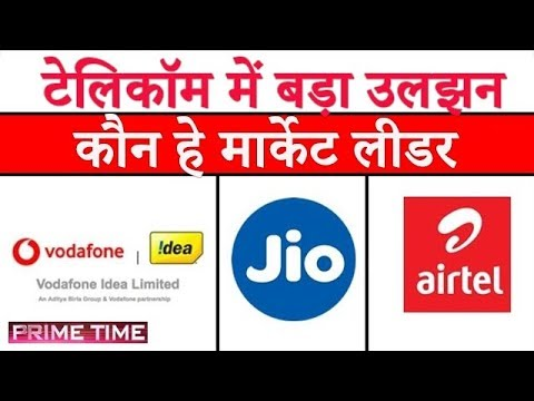 Vodafone Idea , Airtel Or Reliance Jio ? Who Is Market Leader | New Metrics Top Telecom India 2019
