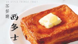 フレンチトースト|MoLaLa Cookさんのレシピ書き起こし