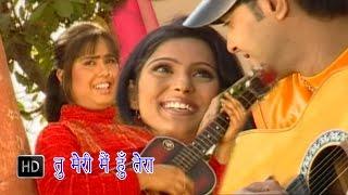 Tu Meri Main Hu Tera   तु मेरी मैं हूँ तेरा   Devi   Bhojpuri Hot Songs