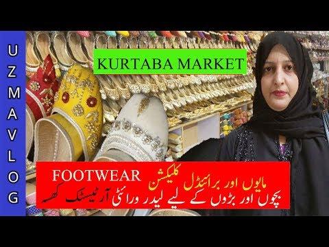 Kurtaba Market Karachi | Stylish Footwear Shopping | Money saving Cloths | Bridal dress2020#uzmavlog