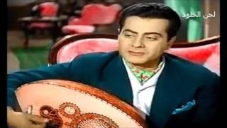 أول همسة - التسجيل الأصلي - فريد الأطرش Awwel Hamsa - Original Record