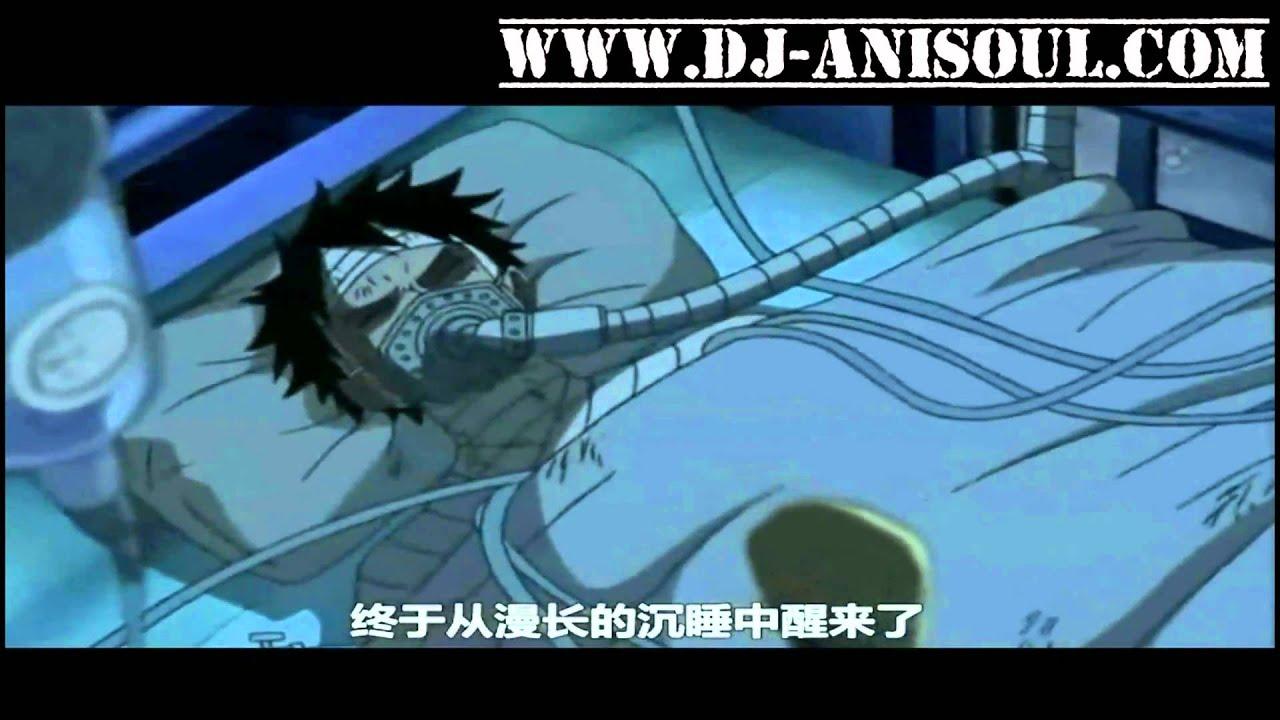One Piece 491 [HD] 27.03 / Manga 619 Ger Sub 24.03 Online