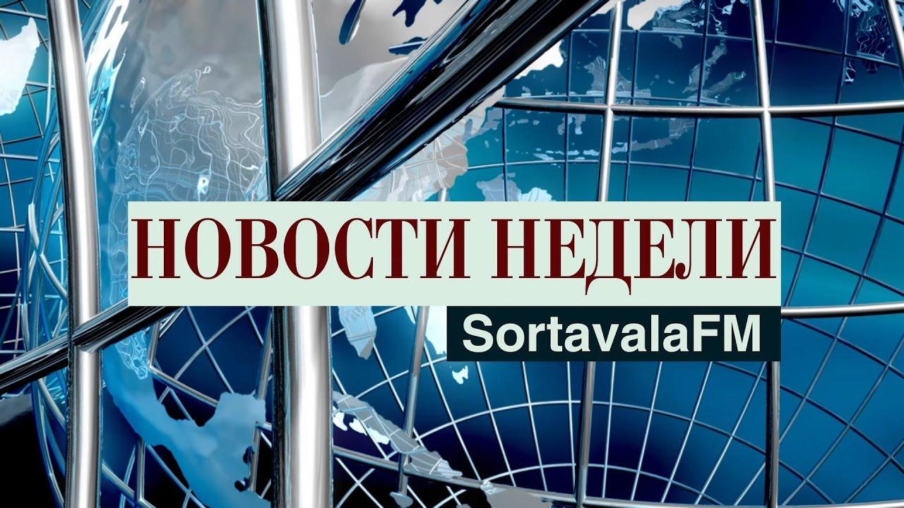Новости тв 6 владимир сегодня в 19 00 смотреть онлайн владимир