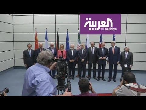 الأطراف الأوروبية بالاتفاق النووي تلتقي في فبراير المقبل  - نشر قبل 5 ساعة