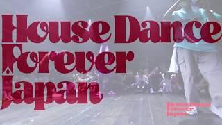 BEST12 KAZANE vs Tony Ray House Dance Forever Japan 2018