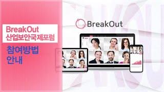 서울경제TV 언택트 강연회 참여방법 안내!