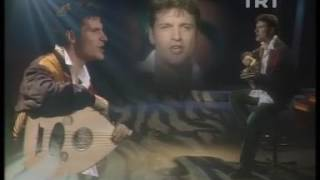Sinan Özen Hadi Bana Eyvallah Nostalji 1993