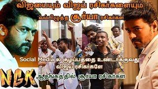 விஜயையும் விஜய் ரசிகர்களையும் வம்பிழுத்த சூர்யா ரசிகர்கள் | Madurai MTS