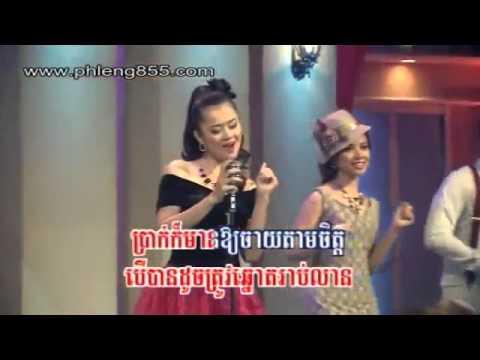 RHM VCD VOL 191   Memay Sabay Chet by Aok Sokunkanha